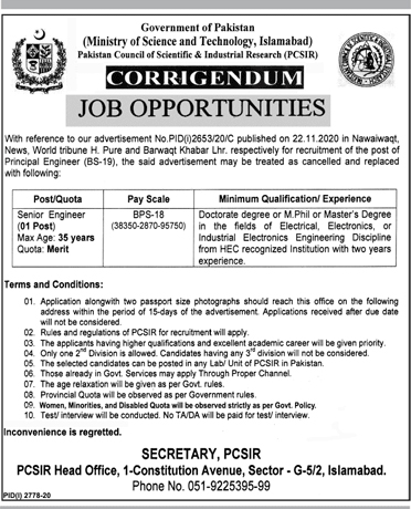 Ministry of Science & Technology Jobs Nov 2020