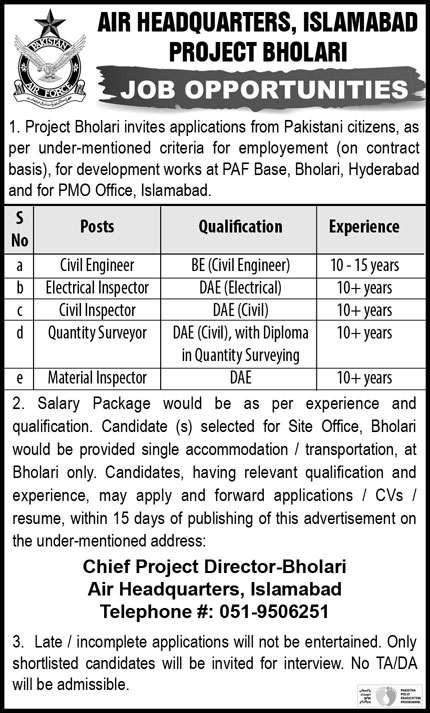 Join PAF Civilian Jobs Dec 2020