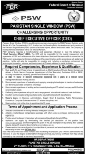Federal Board of Revenue FBR Pakistan Jobs Jan 2021