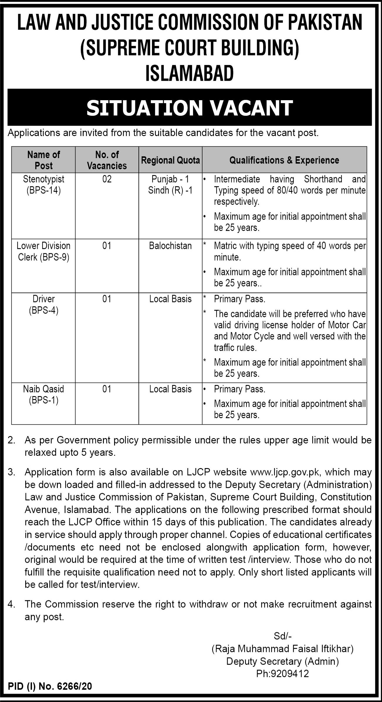 Federal Govt Law & Justice Commission of Pakistan Jobs 2021