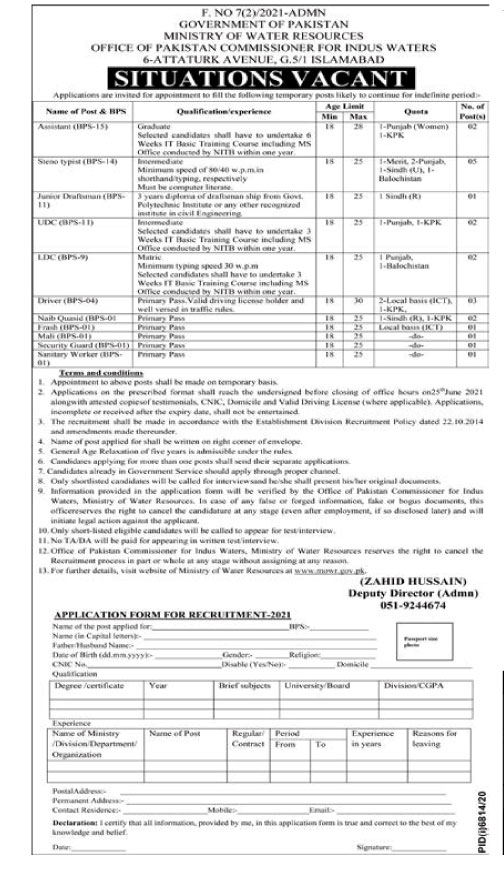 Ministry of Water Resources Jobs Islamabad June 2021