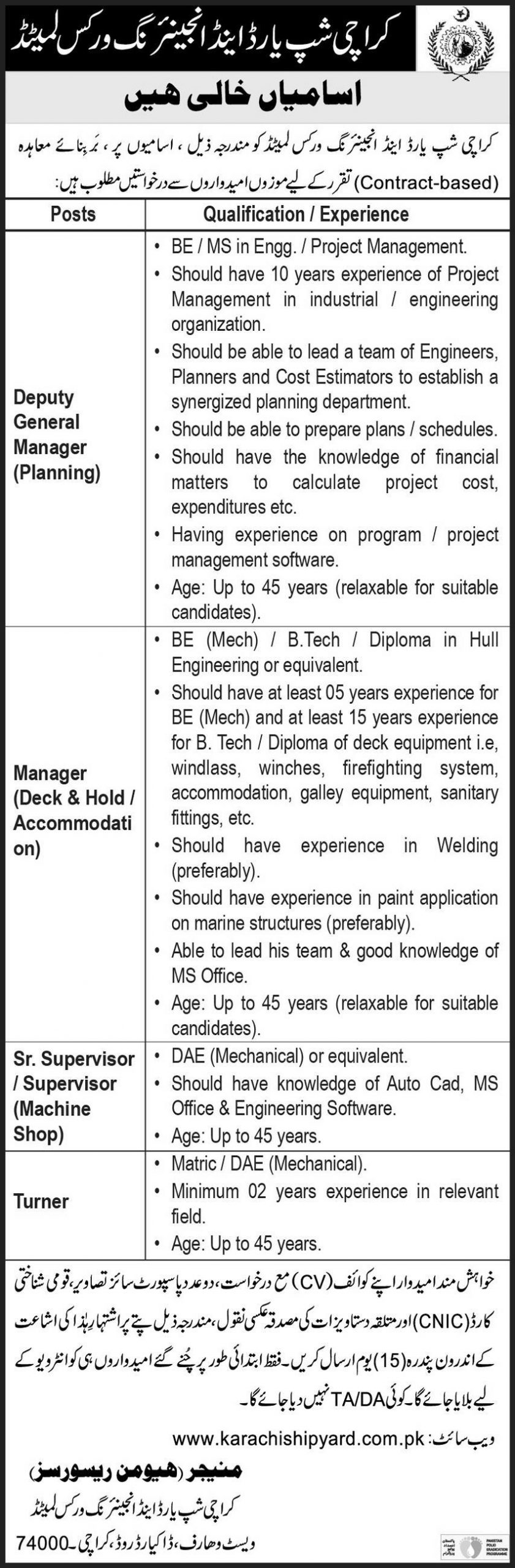 Karachi Shipyard & Engineering Works Limited Jobs August 2021 For Supervisors and Other Staff
